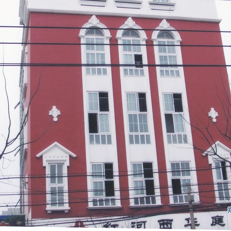 郑州红河西华庭